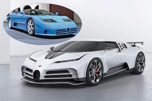 Bugatti entdeckt die 90er wieder