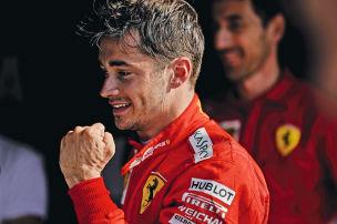 """""""Erstes Spielzeugauto war ein Ferrari"""""""