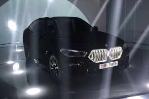 BMW X6 Vantablack VBX6 (2019)