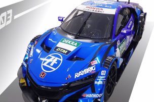 Button zeigt seinen Honda NSX für Hockenheim