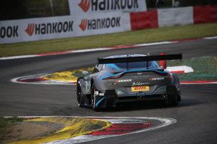 Aston-Martin-Absage für Fuji