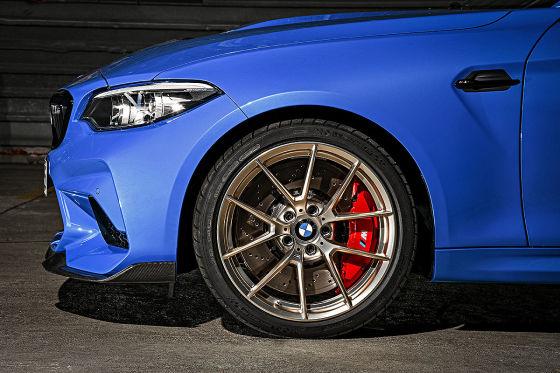 Neuer BMW M2 CS mit Handschaltung