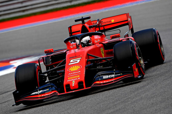 Falsches Ferrari-Spiel mit Vettel