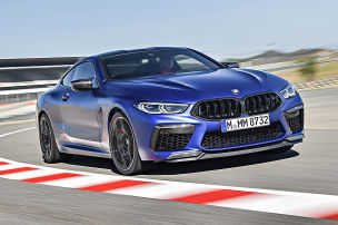 BMW M8 Competition (2020)