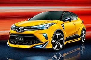 So wird der Toyota C-HR noch auffälliger