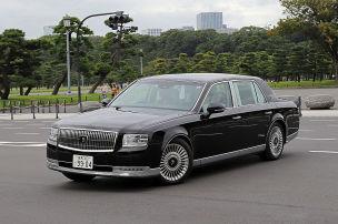 Fahren wie der japanische Kaiser