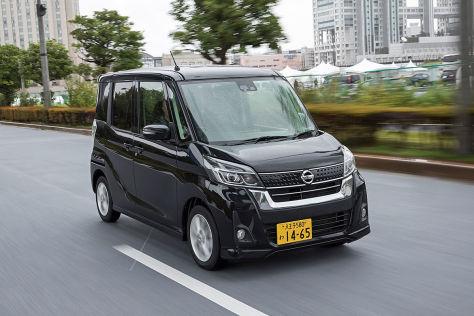 Nissan Dayz Roox Kei Car (2019): Abmessungen, Preis, Test