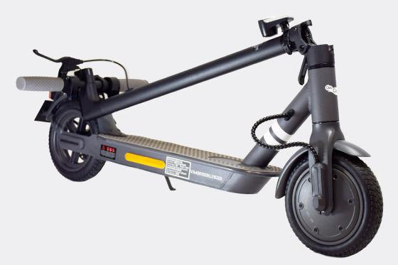 Lidl-Scooter für 299 Euro
