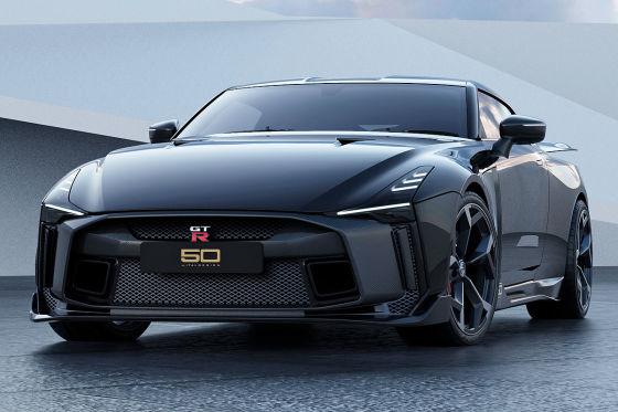 Das ist die Serienversion des GT-R50
