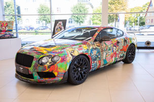 Extravagantes Bentley-