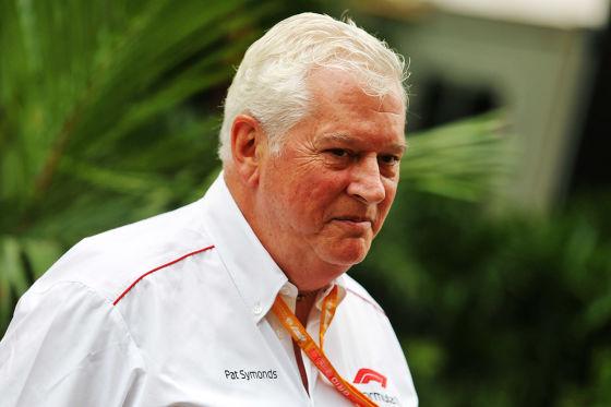 Fährt die F1 bald mit Rasenmähermotoren?