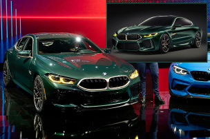 BMW baut M8 Concept Car in Serie!