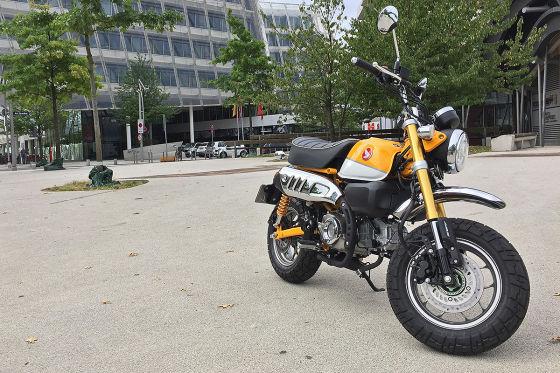 KTM, Honda, Yamaha: Motorräder mit 125 Kubik