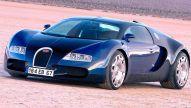 Bugatti Veyron: Motor