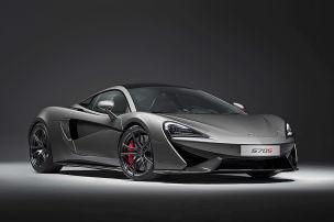 McLaren 570S für 1255 Euro brutto leasen