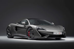 McLaren 570S f�r 1255 Euro brutto leasen