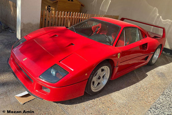 Ferrari F40 resurfaced by dictator son