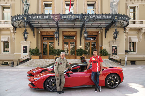 Leclerc rast im Ferrari durch Monaco