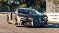 Bugatti Chiron Pur Sport: exklusive Mitfahrt