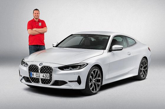 BMW 4er !! SPERRFRIST 02. Juni 202018:15 Uhr !!