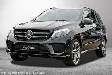 Mercedes GLE 500: AMG-Line, Gebrauchtwagen, Preis