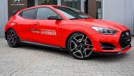 Hyundai Veloster N: Gebrauchtwagen