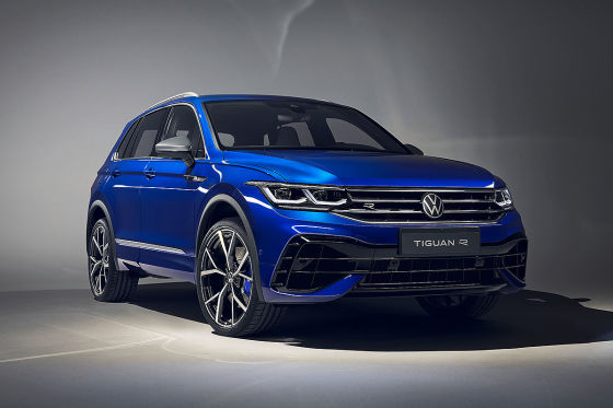 Update für den VW Tiguan