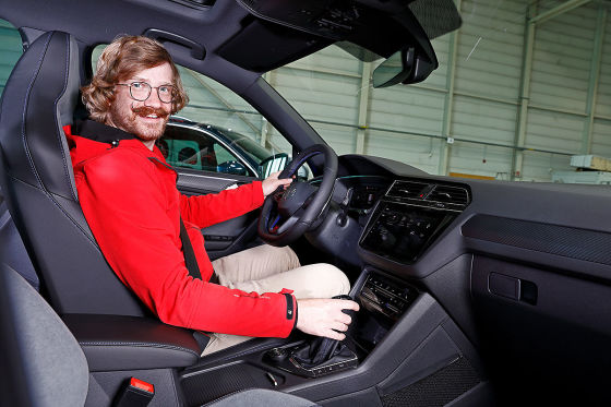 Tiguan R: Das erfolgreichste SUV bei VW gibts jetzt auch in schnell