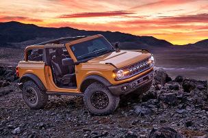 Ford Bronco (2021): Neuvorstellung