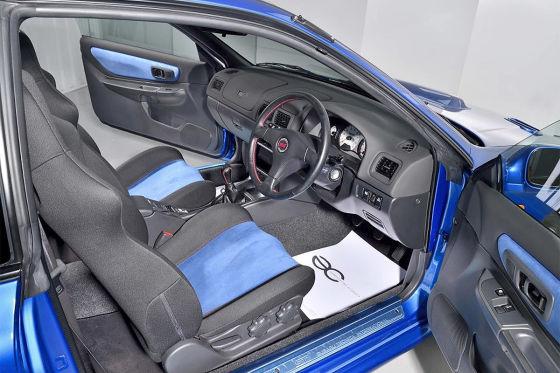 Dieser Subaru Impreza kostet mehr als ein neuer Lamborghini!