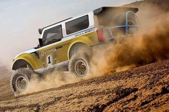 Ford Bronco im Baja-Look