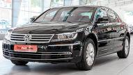 Luxus-VW mit 90.000 Euro Wertverlust!