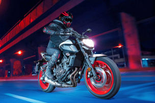 Yamaha MT-07: gebraucht, kaufen