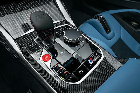 Die neuen BMW M3 und M4 fördern das Driften wie nie zuvor!