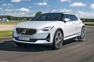 Volvo bringt ein Kleinwagen-SUV