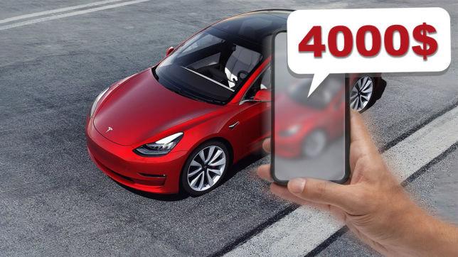 Tesla Model 3: Fail