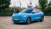 Ford Mustang Mach-E: Test, Leser, Preis, kaufen
