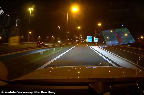 GTI-Fahrer flüchtet mit über 240 km/h vor Polizei-Kontrolle