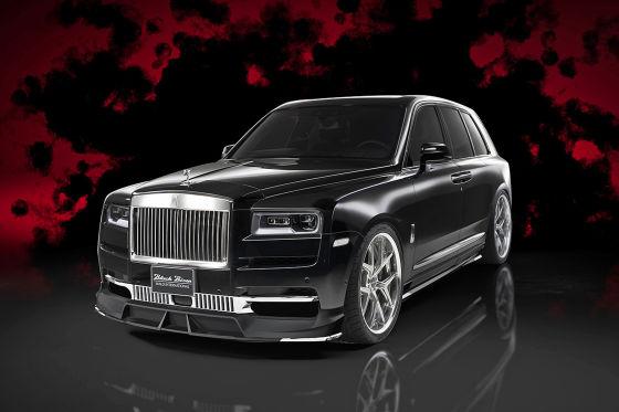Wald International Rolls Royce Cullinan