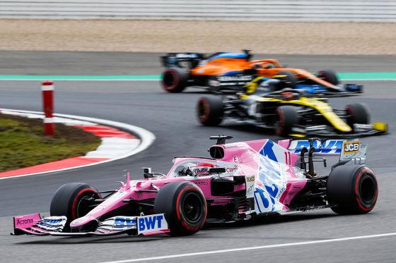 LAT/Racing Point