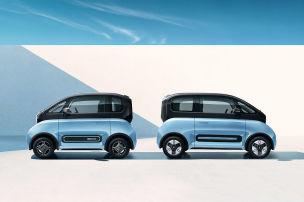 Baojun E300 (2020): Elektroauto