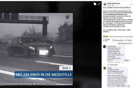 AMG-Raser Polizei-Statement