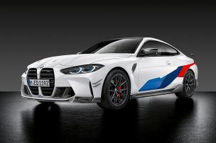Diese Tuning-Teile gibt es von BMW