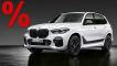 BMW X5 G05 M50i (2021)