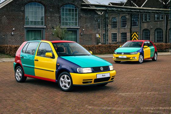 VW Polo Harlekin 1995    VW Polo