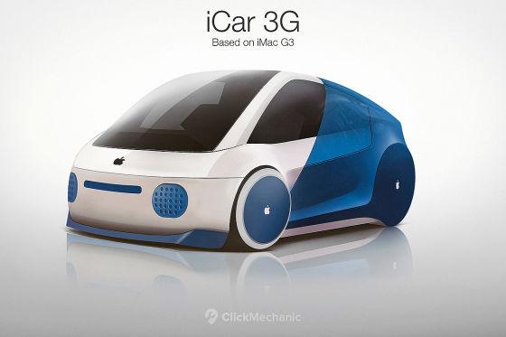 Apple iCar G3