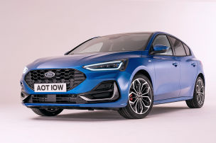 Ford Focus Facelift (2022): Vorstellung