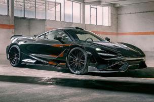 Dieser McLaren 765LT ist ein Veyron-Killer