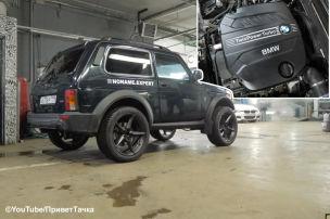 Lada Niva: BMW-Umbau