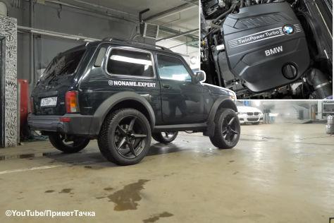 Lada Niva: Tuning, BMW, Umbau
